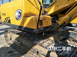山重建机JCM913D挖掘机