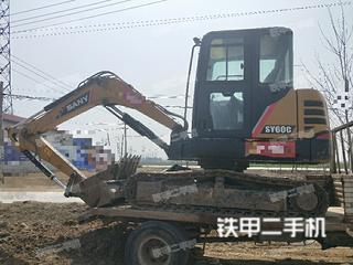 三一重工SY60C-10挖掘机