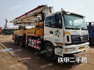 福田雷萨FHM5291THB37泵车