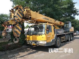 中国重汽25吨四节臂起重机