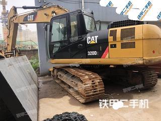 卡特彼勒320D2挖掘机