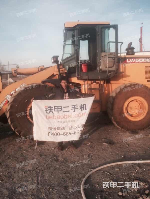 内蒙古赤峰市徐工LW500K装载机