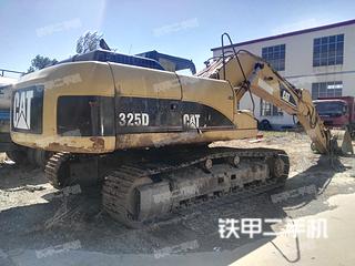 卡特彼勒325D挖掘机