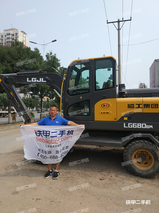 临工LGW6150挖掘机