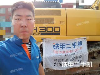 住友SH300-5挖掘机