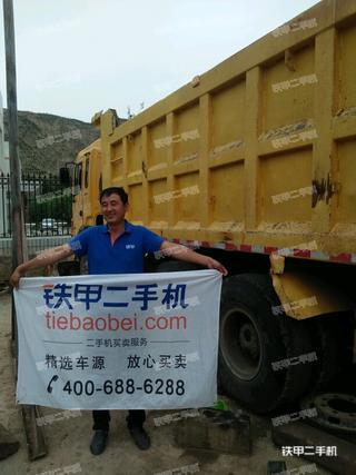 宇通重工YT3501非公路自卸车