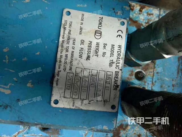 广东湛江市东空TNB-151LU塔式破碎锤