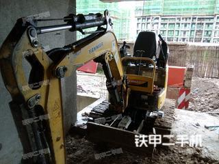 洋马Vio17挖掘机