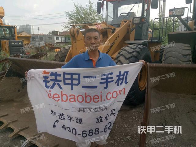 甘肃平凉市龙工LG855B装载机