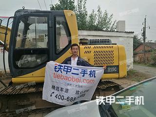 柳工CLG915C挖掘机