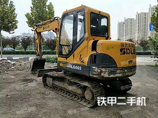 临工LG665挖掘机