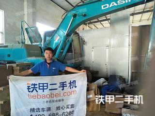 大信重工DS150LC-7挖掘机