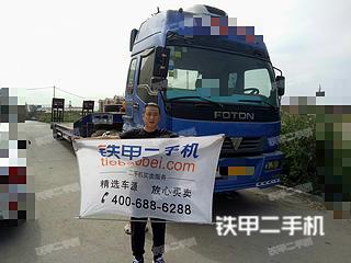 福田欧曼4x2拖车