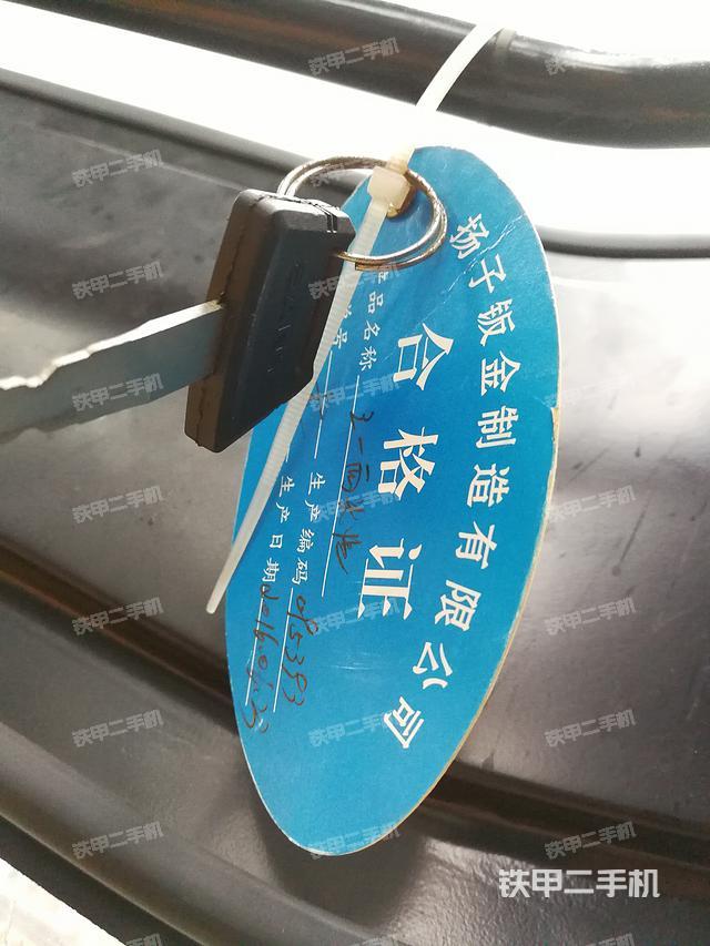 江苏苏州市三一重工BL70C两头忙