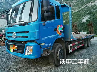 东风6X4拖车