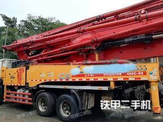 三一重工SY5336THB490C-8S泵车