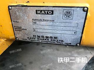 加藤HD1430V挖掘机