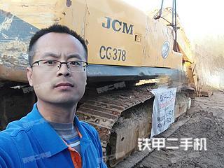 山重建机JCM936D挖掘机