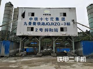 方圆集团HZS120混凝土搅拌站