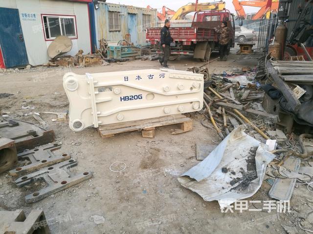 天津天津市古河HB20G破碎锤