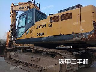 山重建机JCM933D