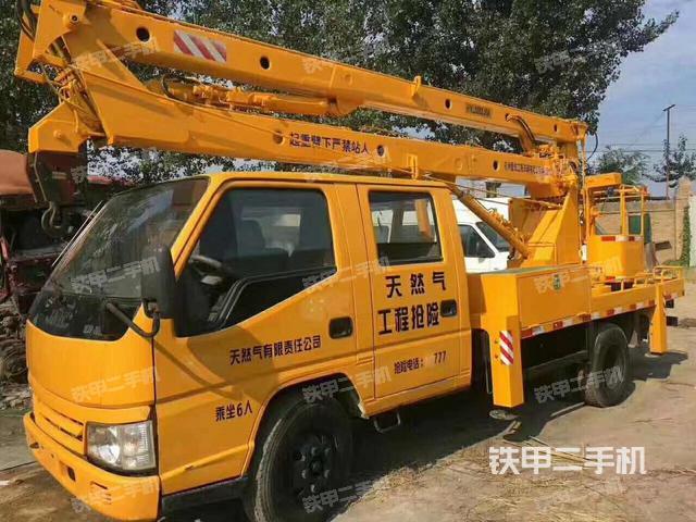河北保定市徐州海伦哲XHZ5040JGKB高空作业机械