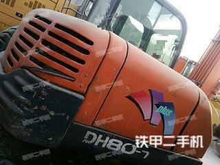 斗山DH80-7挖掘机