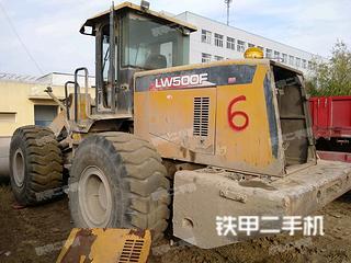 徐工LW500F装载机