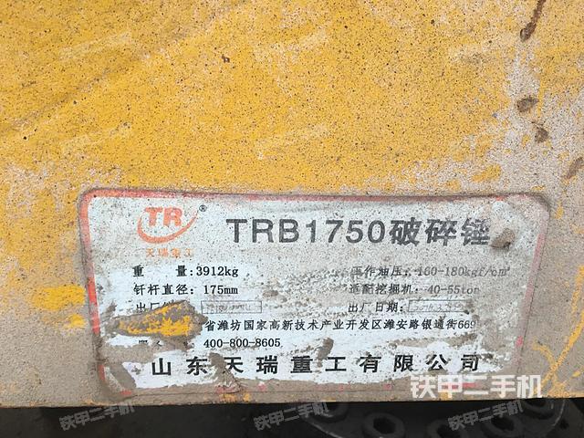 山东青岛市泰科TB175破碎锤