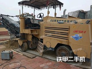 华通动力LXH1000D铣刨机