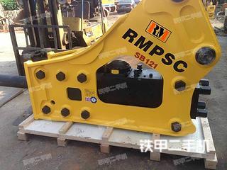 锐猛RMPSC-155破碎锤