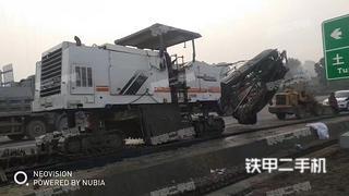 陕建机械CM2000铣刨机