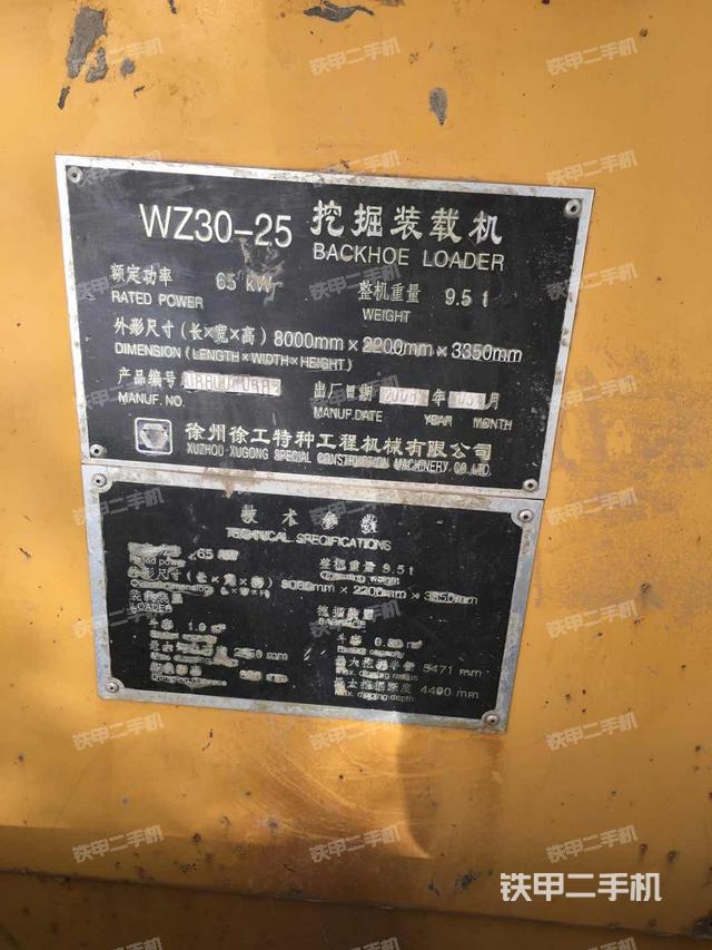 河北张家口市徐工WZ30-25两头忙