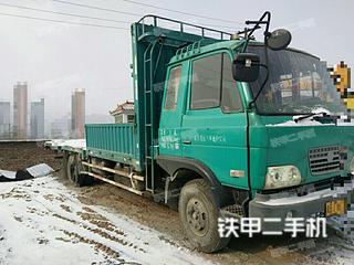 北奔重汽6X2拖车