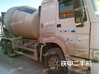 中联重科ZLJ5253GJBG搅拌运输车