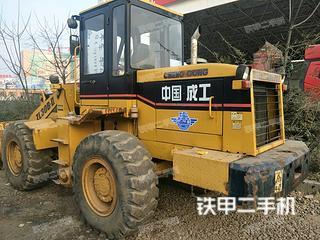 成工ZL30B-II装载机