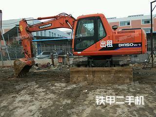 斗山DH150W-7