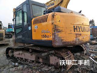 现代R150LC-7挖掘机