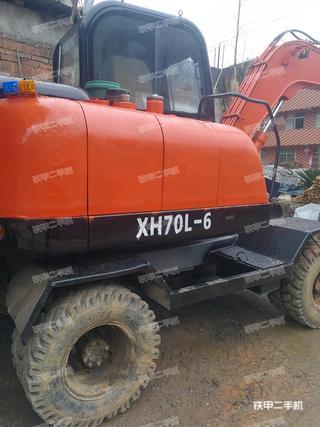 新源XH80-6挖掘机