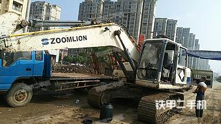 中联重科ZE205E