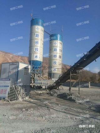 北山机械HZS25混凝土搅拌站