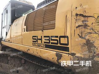 住友SH350-A5