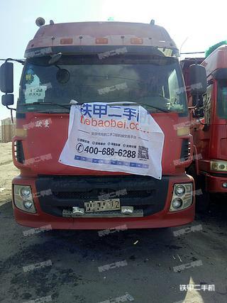 福田欧曼8X4工程自卸车