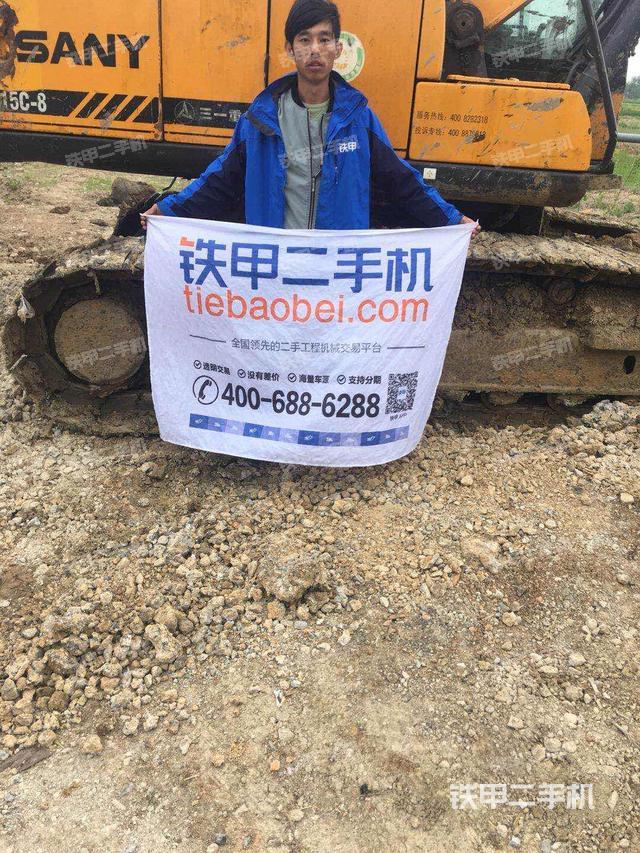 安徽淮南市三一重工SY215C-8挖掘机