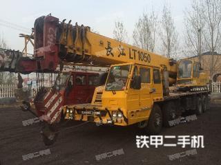 四川长起LT1050起重机
