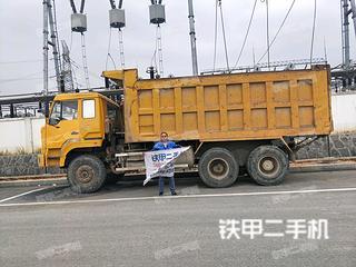红岩6X2工程自卸车