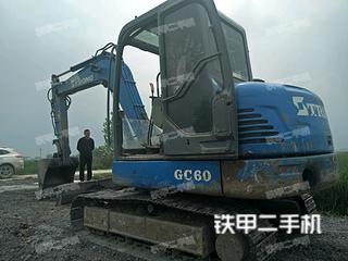 山重建机GC68-8
