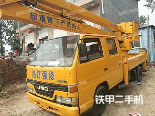 杭州爱知HYL5151JGK高空作业机械