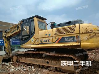 柳工CLG939DH挖掘机