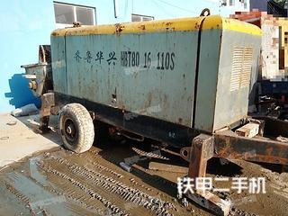 大象80C-1818电动拖泵